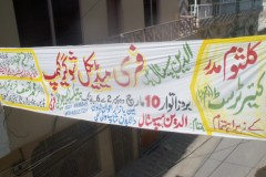 Free Medical Camp Al Deen Hospitel 10 march 2013