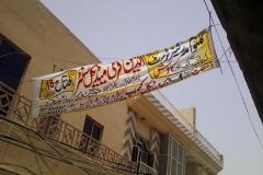 Free Medical Camp at Al Deen
