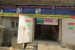 Free Medical Camp at Al Deeon 11 nv2012
