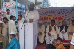 Jalsa Al Lateef 10 march 2013