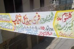 Free Medical Camp Al Deen Hospitel 10 march 2013