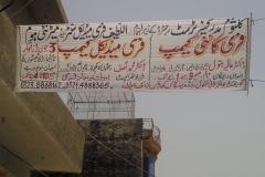 Free Medical Camp at Al Lateef
